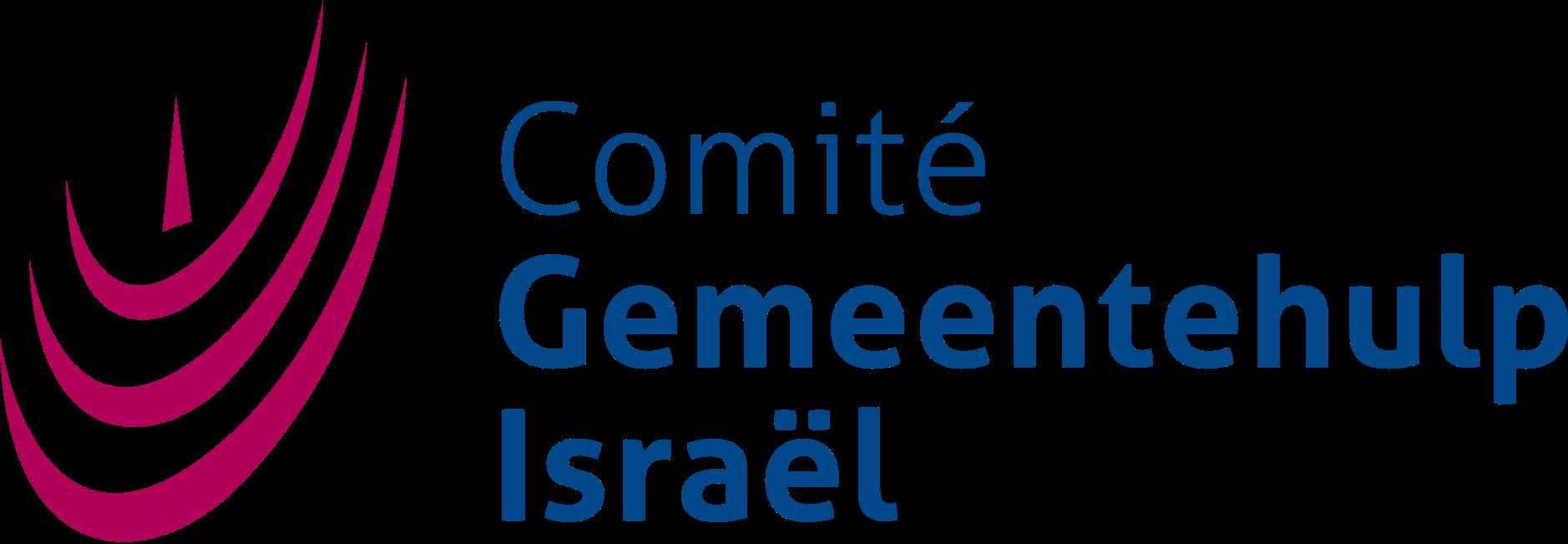 Comité Gemeentehulp Israël